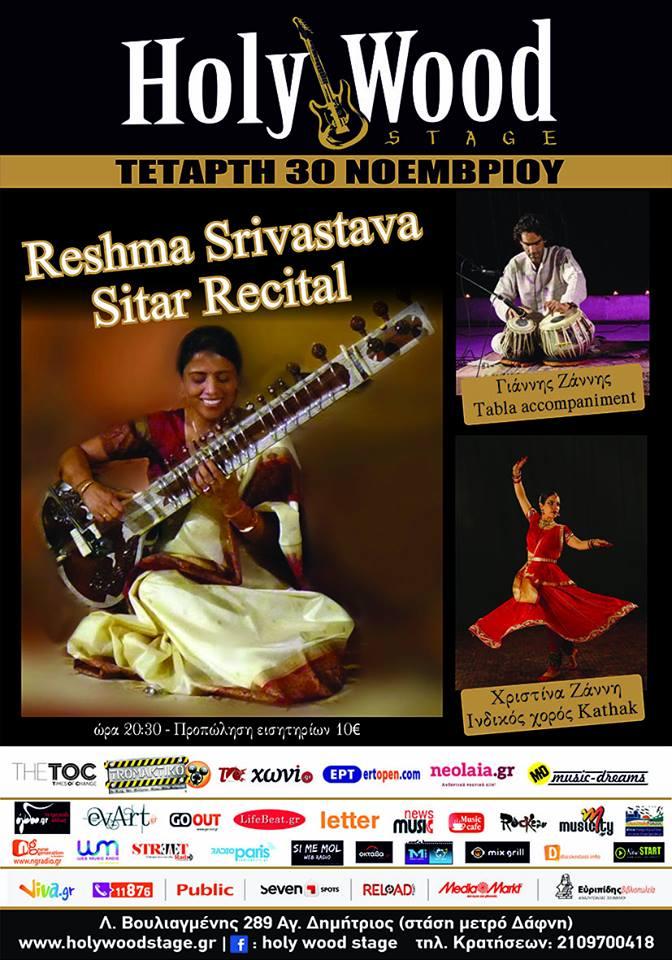 reshma-holywood