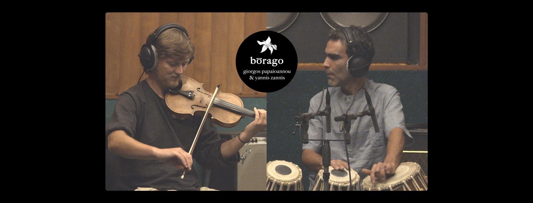 Borago Kickstarter image